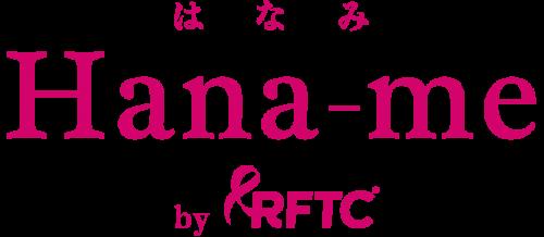 Hana-me_Logo_RFTC_Site