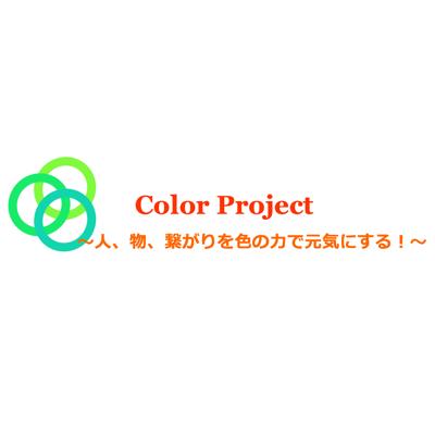 PBP20_logo_Color2